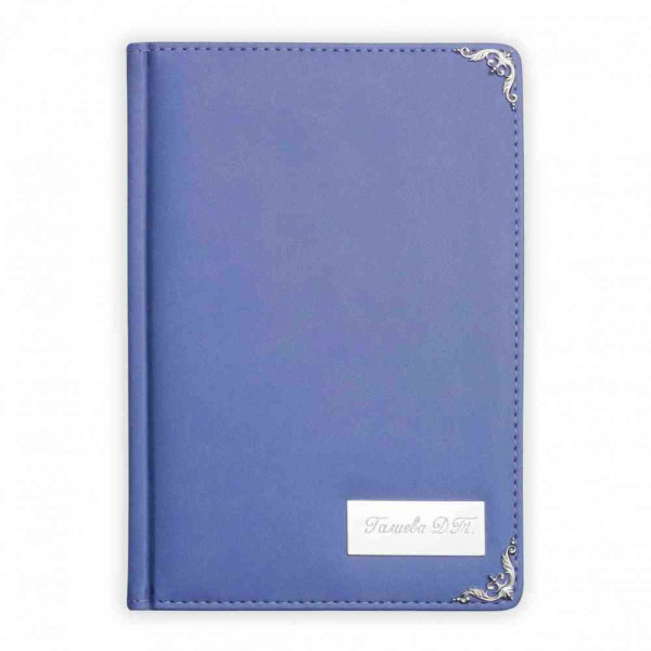 Notepad + corners №2 + engraved plate