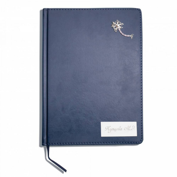 Enlarged notebook + engraved plate + decoration